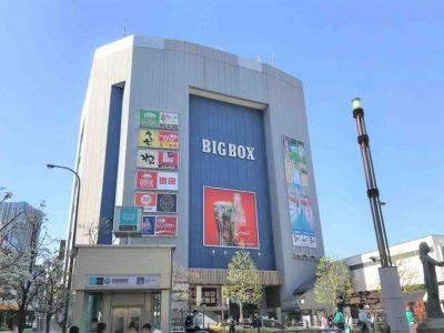 学生の街「高田馬場駅」の意外と知られていない驚きの事実とは?