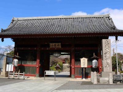 質の高い教育環境で人気の街「護国寺」駅!特徴を色濃く残す「文教地区」!