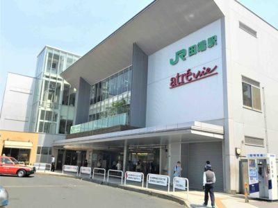 隠れた穴場として高い人気!田端駅で落ち着いた生活を!?