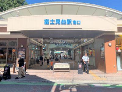 買い物も便利!公園も充実!閑静な住宅街も広がる西武池袋線「富士見台駅」