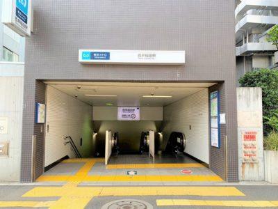 「高田馬場」エリアからも近く、明治通りに面していている「西早稲田駅」の魅力とは!?