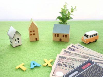 消費税率アップ目前ですが、駆け込み契約にはご注意を!?