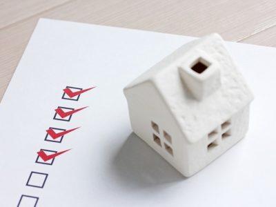 マンション・戸建て購入時・周辺環境のチェックポイントとは?
