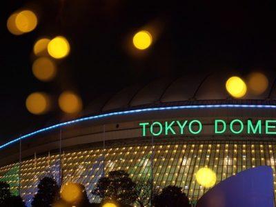 野球観戦!コンサート!アトラクション!楽しみいっぱいの後楽園駅