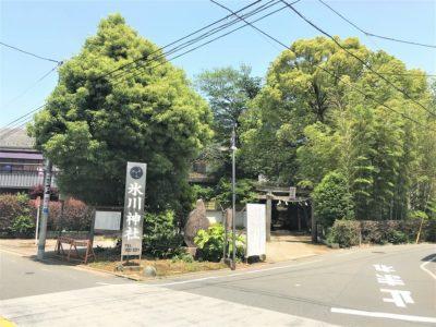 閑静な住宅街と治安の良さが魅力的な有楽町線・副都心線「氷川台」駅