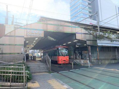 住みやすい街!大塚駅前駅都電荒川線(東京さくらトラム)