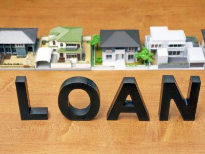 「住宅ローン金利」今後の主流は「変動型」??