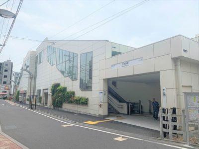 学生の街「江古田」駅はファミリーにも便利で人気な街vol.2