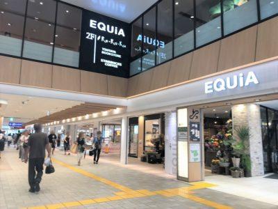 「成増駅」は東武東上線の中でも非常に人気が高くなっているエリア
