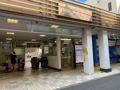 「練馬」駅とは違う、人気の「東武練馬」駅!とは!?vol.2