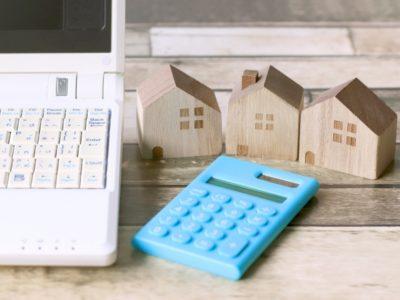 「緊急事態宣言」と住宅ローンの関係とは? 不動産記事