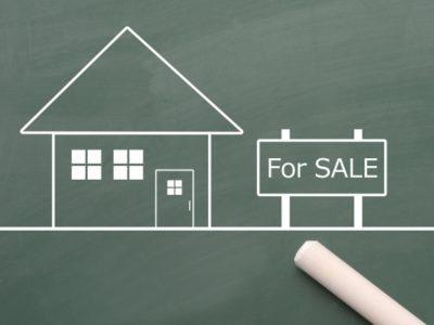 「緊急事態宣言」下での「不動産売却」について