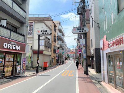商店街でお買い物♪「庚申塚駅」は落ち着いた雰囲気