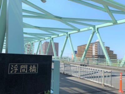 のどかな雰囲気が魅力的な「北赤羽駅」の住みやすさ!?Vol.2