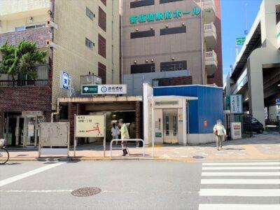 「新板橋」駅は交通利便性もよく要注目エリア!