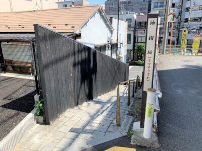 「牛込神楽坂駅」はアクセス性抜群でおしゃれに暮らせる街